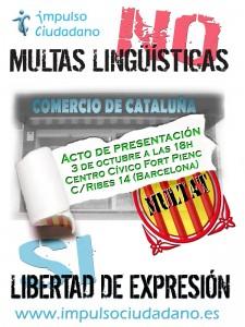 Cartel de la presentación de IMPULSO CIUDADANO