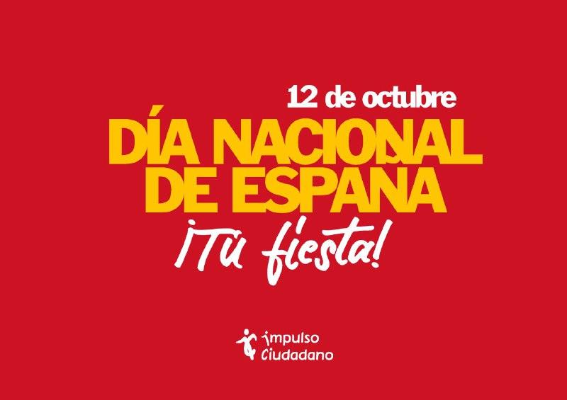 Día Nacional De España ¡Tu Fiesta!
